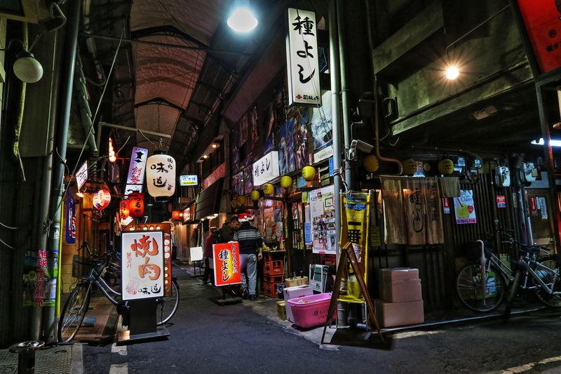 Streetphotography Downtown Night Lights From My Point Of View Urbanphotography Nightphotography Streetphoto_color 天王寺 Osaka,Japan