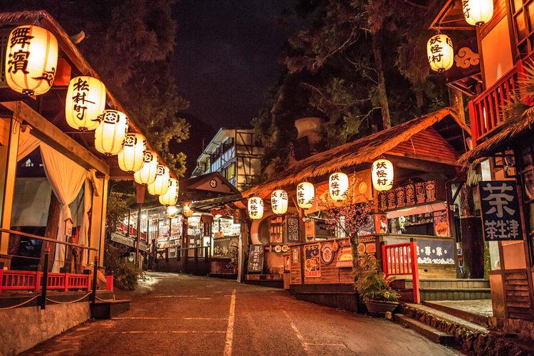 Photo taken in Nantou, Taiwan