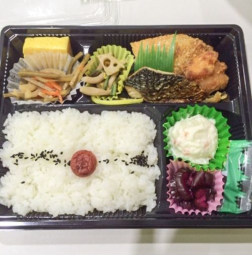 Food Porn Awards Japanese Food Bento Japanese Box Lunch Desks From Above