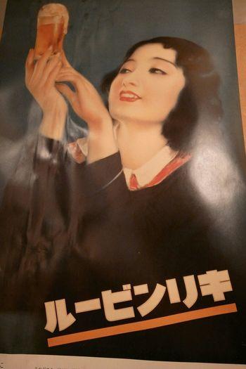Kirin Beer Poster Retro Old Fashioned Tokyo,Japan