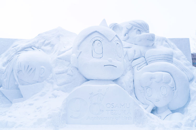 Sapporo Snow Festival Feb 2018 Japan Japan Photography Japanese  Sapporo,Hokkaido,Japan Snow ❄ Art And Craft Close-up Cold Temperature Creativity Day Face Human Representation Indoors  Large Group Of Objects Male Likeness No People Representation Sapporo Sculpture Snow Snow Covered Snowing Still Life Studio Shot Text White Background White Color Winter