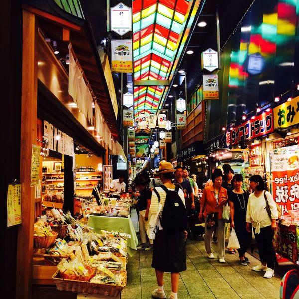 Going around Nishiki-Ichiba, 錦市場を散策