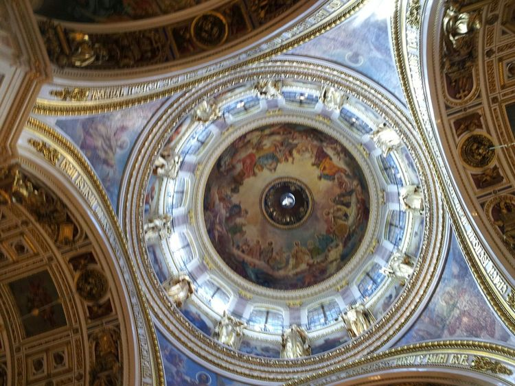 inside of the church on the Spild Blood. the Dome inside))