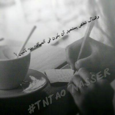 Tntao_nasser