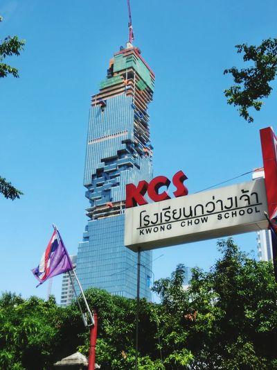 Transformed Building Thailand First Eyeem Photo
