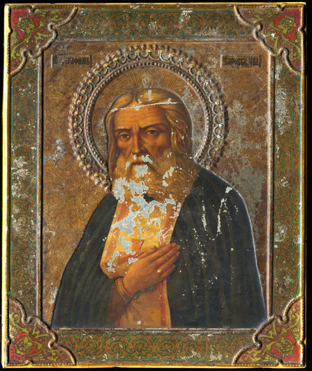 Antique icon Saint Seraphim of Sarov, color printing on embossed metal, the plant of the Moscow Patriarchate, 1903 Adults Only Antique Art ArtWork Church Color Embossed Gold Gold Colored Icon Men Metal Moscow One Man Only One Person Only Men Orthodox Outdoors Patriarchate Portrait Printing Religion Saint Sarov Seraphim