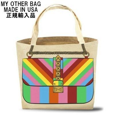 セレクトショップレトワールボーテ Facebookページ レインボーレッド 海外発送 バッグ マイアザーバッグ トートバッグ レトワールボーテ Myotherbag Internationalshipping 買いに行く レインボー Rainbow Multi Colored Business Trading Bag Label Duct Tape