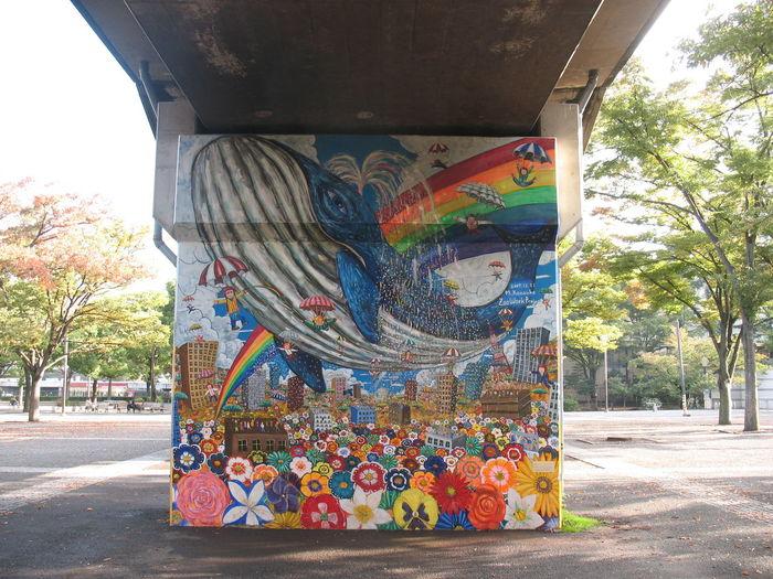Grafitti Japan