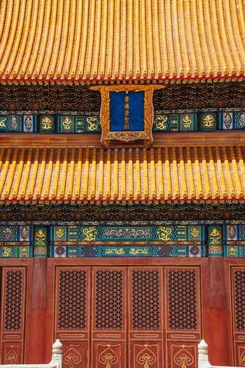Full frame shot of ornate ceiling of building