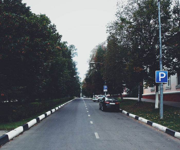 Tree Transportation Road Diminishing Perspective The Way Forward Clear Sky Road Marking Empty Solitude Long Tranquil Scene Countryside Vanishing Point Outdoors Belgorod Streetphotography Russia VSCO ArchitectureTranquility Day Growth Sky Nature Treelined