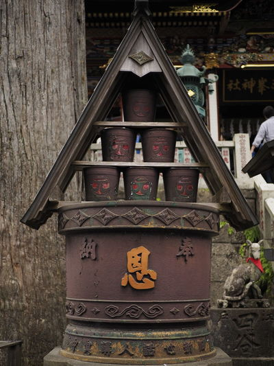Japanese Shrine Standard Lens Olympus Taking Pictures Taking Photos Wolf Tree Manual Focus