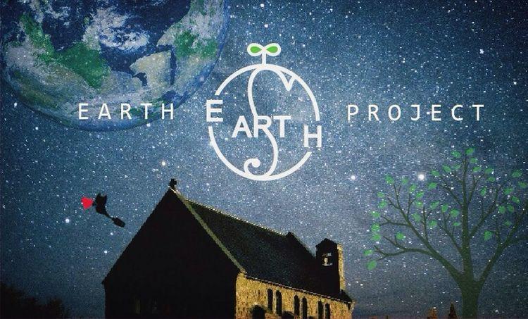 EARTH PROJECT のHP TOP&名刺のデザインになるものが完成ー!!
