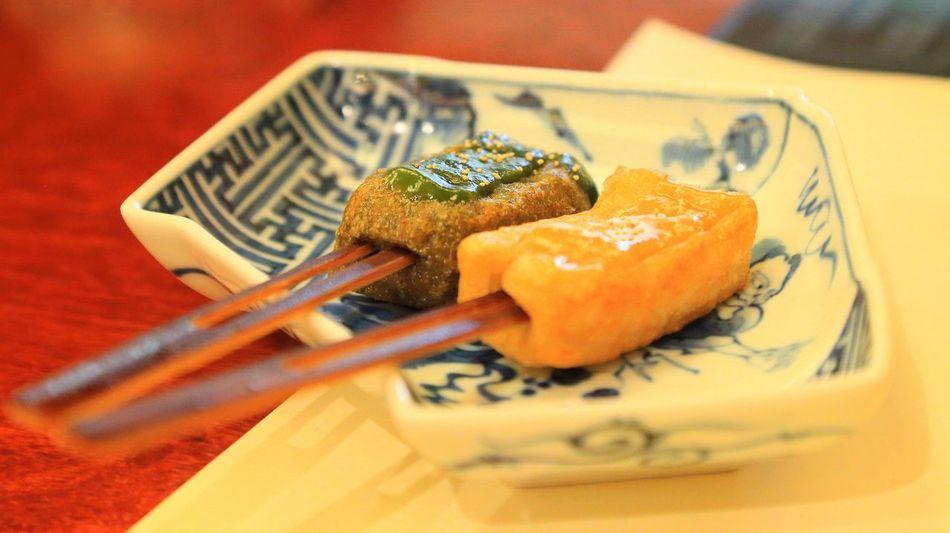 料理はすっ飛ばそうかと思ったけどひとつだけ♪(*'艸`) 味噌田楽苦手だけど、ここのは味噌味噌してなくて旨かった♪\(^o^)/ 田楽を侮ってたゎ!σ(^◇^;) Japanese Food Tofu とうふ Japanese  Japanese Culture Delicious DeliciousFood  うまい Relaxing Enjoying Life