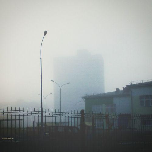Ufa Russia Morning