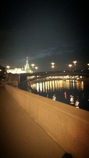 Moscova Night Beautiful Photo💛