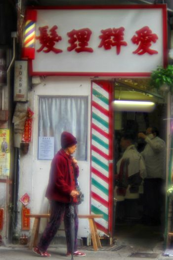 Nostalgic Hong Kong Series - I was born in this city where I no longer call home, yet the nostalgic part of the city is always attractive. Using a Canon FD lens to capture the moment enchance the mood. Old Street Vintage Style Hong Kong The Street Photographer - 2018 EyeEm Awards Urban Barbershop Full Length City Red Men Blurred Motion Architecture Building Exterior Built Structure Street Art Commercial Sign Neon Non-western Script Store Sign