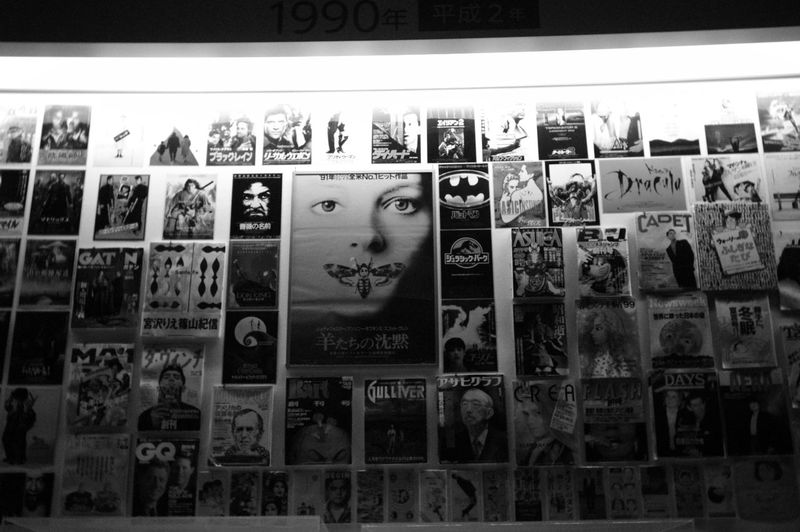 Indoors  Posters Poster MOVIE Movies!  Movie Posters Movie Poster 90s 90's  Black And White Collection  Black&white No People Photograph Close-up Day Monochrome