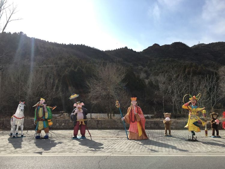 Journey To The West Lantern Show
