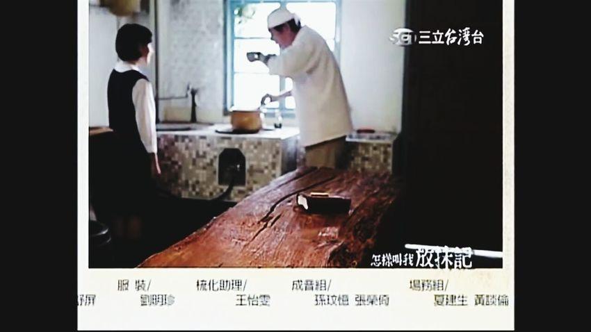 Taiwan Drama 含笑食堂 Amazing Taiwan
