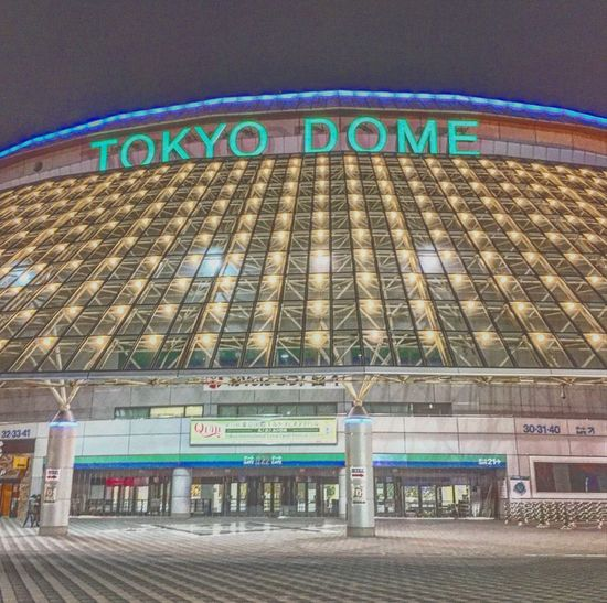 Tokyo Tokyo Dome Baseball Stadium Night View Beautiful