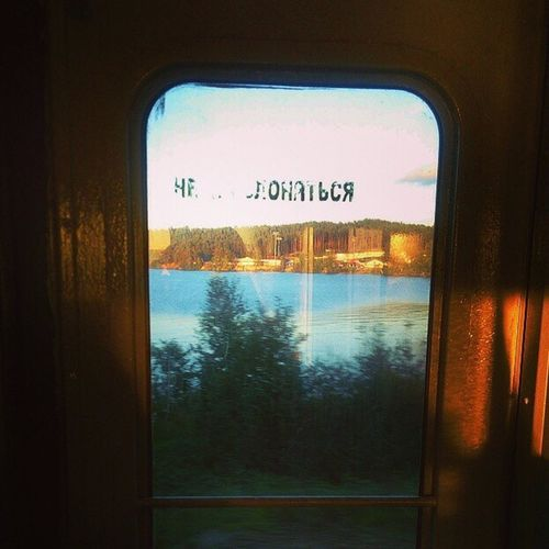 Hello World Home EyeEm Happy Taking Photos Train Travel Relaxing Nature Russia
