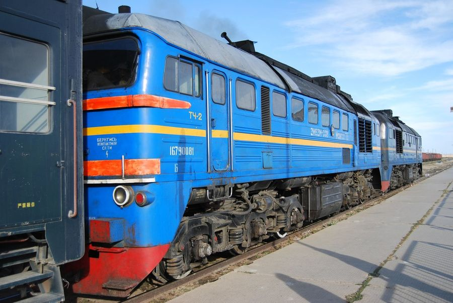 Mongolia Transportation Blue No People Public Transportation Train Transmongolian Railway Travel