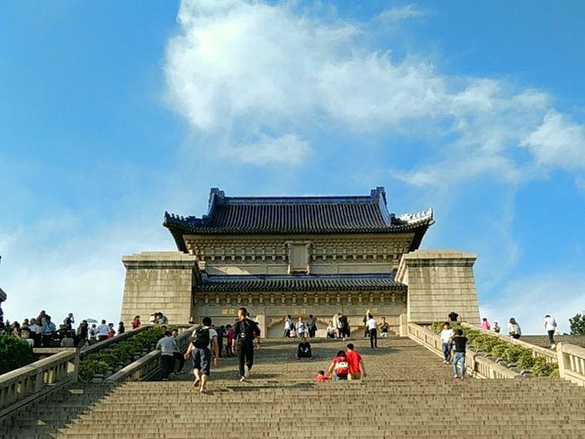 中山陵 Architecture Large Group Of People History Travel Destinations Cultures Built Structure Tourism