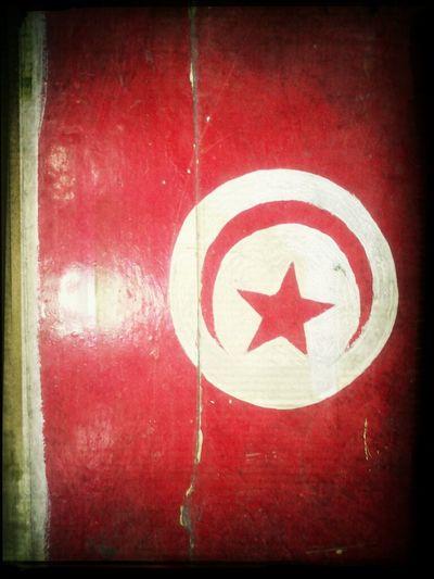 علم بلادي