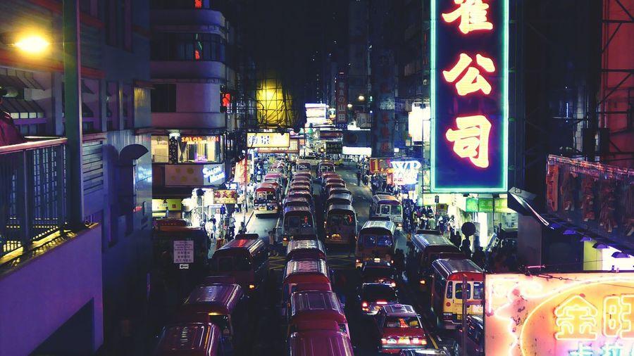 Mong Kok, Night