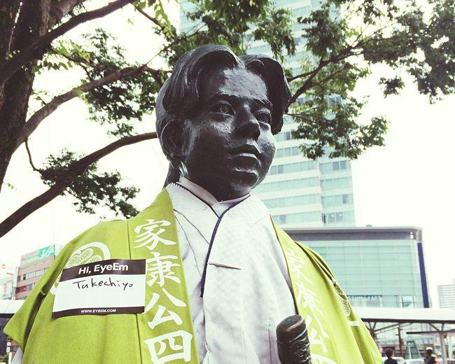 The Global EyeEm Adventure EEA3 - Shizuoka Takechiyo