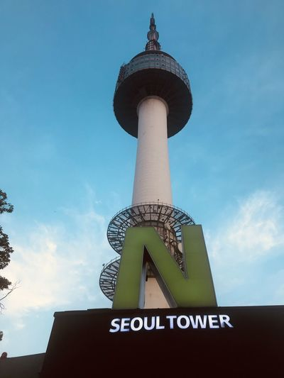 SEOUL TOWER Korea Seoul Seoul Tower Architecture Blue Building Building Exterior Built Structure City Cloud - Sky Day Information Korea Tower Low Angle View Nature Outdoors Sky Tall - High Tower 景點 韓國 韓國旅遊木 韓國景點木 首爾土 首爾塔 The Traveler - 2018 EyeEm Awards The Architect - 2018 EyeEm Awards EyeEmNewHere