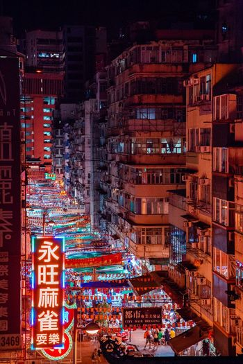 City Lights Night Lights Light Night Market Hong Kong Night Illuminated Building Exterior Architecture City Built Structure Multi Colored Cityscape Building No People City Life Light - Natural Phenomenon Glowing Travel Destinations Neon