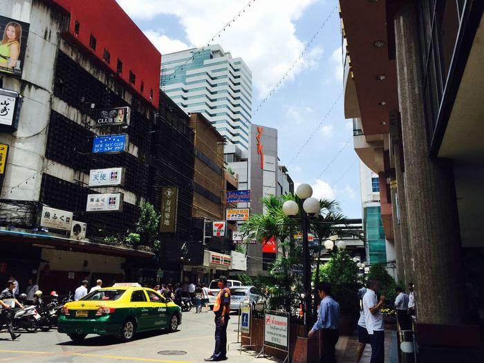 Taniya Japan Thai