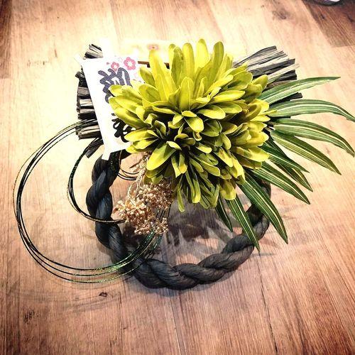 2017.12.10 domingo           Prepárate para el nuevo año😊       Prepare for the New Year😊 Handmade Hecho A Mano  Japan Japon Flower Flor Bamboo Leaf Hojas De Bambú Green I♥green Preparacion 2017→2018 Close-up