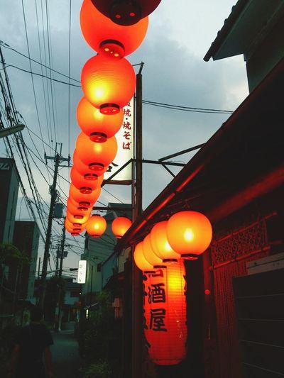 Osaka,Japan Japan Street Japan Japan Style Japan Lantern Giappone Street Lanterne