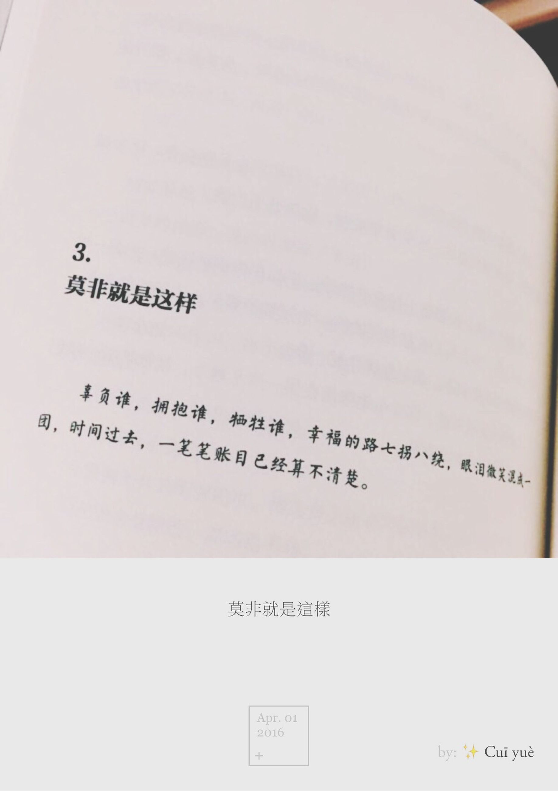 text, western script, communication, indoors, paper, studio shot, white background, copy space, close-up, high angle view, handwriting, part of, education, number, book, message, no people, cropped, white color, person