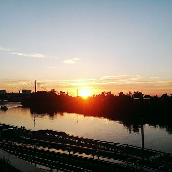 Sun 🌄 Sunset Water Embankment River Evening Nature 🌅