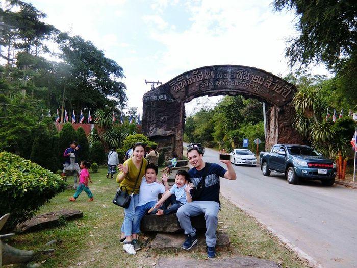 Adapted To The City Nongboualampoun thailand Enjoying Life