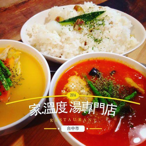 Soup Restaurant Taichung, Taiwan