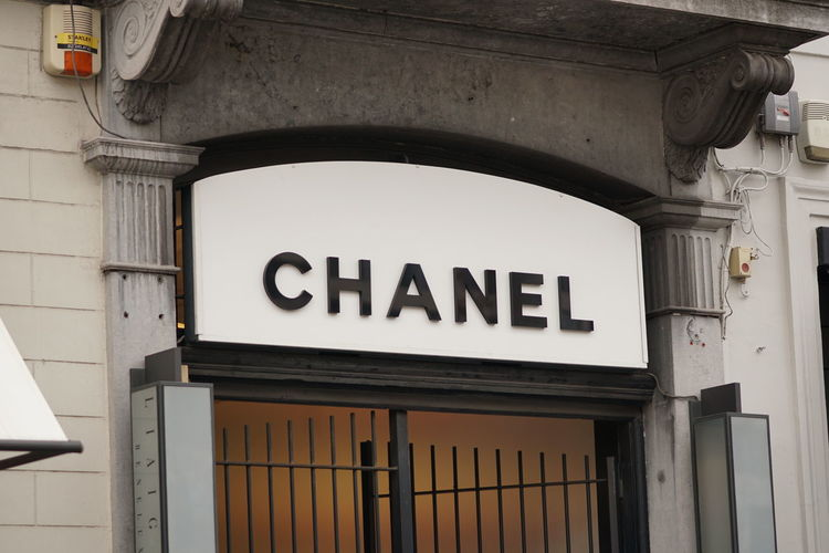 Brussels, Belgium - December 9, 2017: Chanel store windows. Chanel S.A. is a French, privately held company Boutique Chanel Clothes Store Fashion Brand Building Exterior Clothes Shop Clothes Shopping Clothing Shop Clothing Store No People