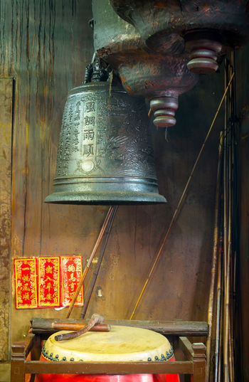 Image from Man Mo temple, Hong Kong Bell Drum Man Mo Man Mo Temple Architecture Arts Culture And Entertainment Belief Buddist Buddist Temple Buddist Temple Bell Building Built Structure Close-up Indoors  Music Musical Instrument No People Old Place Of Worship Religion Spirituality Table Temple Text Wood - Material