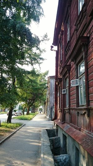 Ryazan No Edit/no Filter Natural Beauty City Streetphotography Street Old Buildings Old Photo Russia Taking Photos