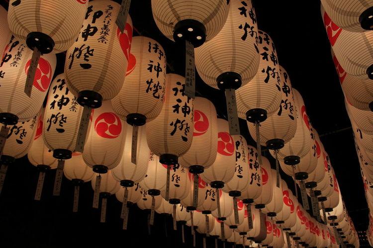 万灯祭🙋 Shiga,Japan Festival Summer Japanese  お祭り 万灯祭 多賀大社 滋賀県 日本の夏 ちょうちん