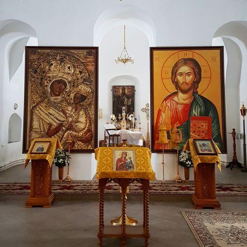 Religion Arts