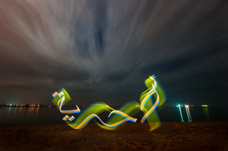 Abstract Arabic Calligraphy Light Graffiti or light painting of Al-Hariah . Al-hariah meaning is Freedom (using led lights and slow shutter photography) Arabic Calligraphy Backgrounds Beach Beachphotography Bulgaria Calligraffiti Calligraffity Calligraphy Cloud - Sky Clouds And Sky Freedom Landscape Led Lights  Light Graffiti Light Painting Motion Motion Blur Motion Light Multi Colored Nature Outdoors Reflections Sky Slow Shutter