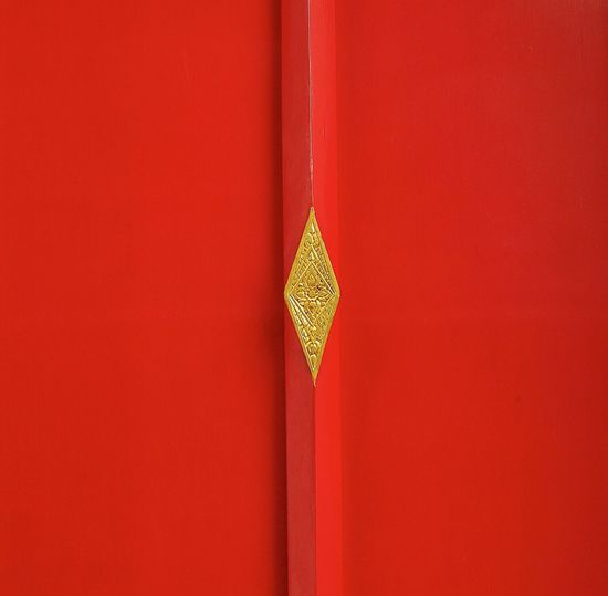 Close up of red fabric