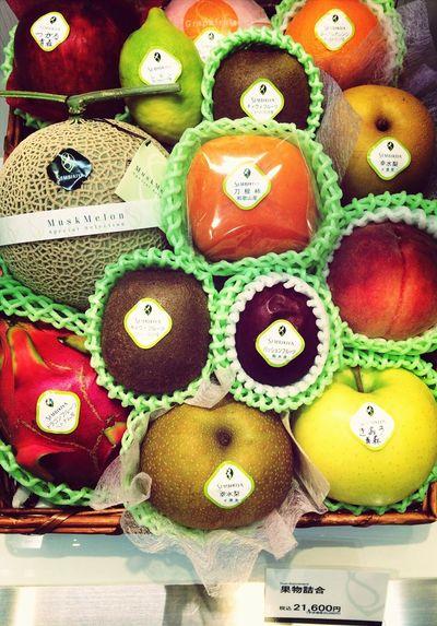 Forbidden Fruit Exquisite Japan Luxury
