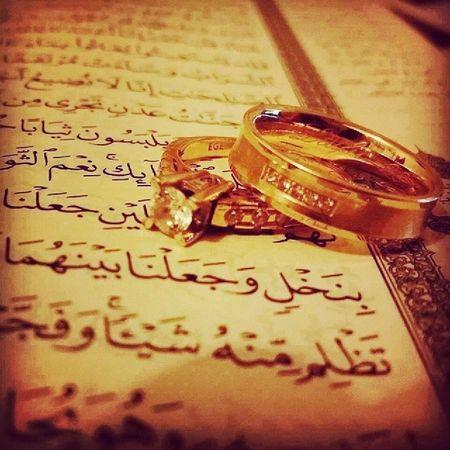 Quran Sunnah Jannah Cennet husbandwifehappyfamilysalafimuslimlailahaillallahprayerparadiesweddingnicefollowme