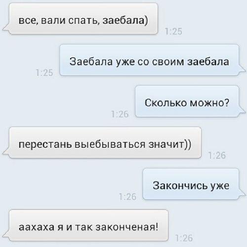 Поговорили добрая подружка Юля
