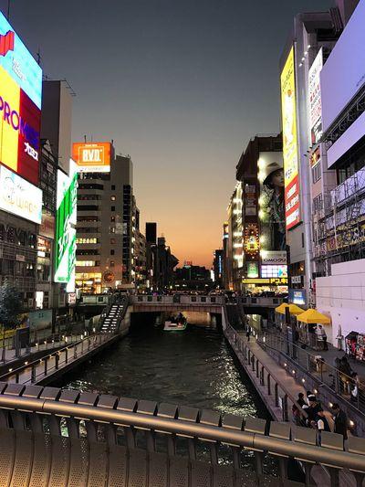 Sunset OSAKA Japan River